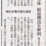asahi20160510